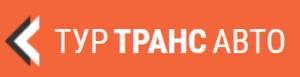 ТурТрансАвто